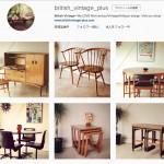 インスタグラムで広がる。アンティーク&ビンテージ家具の世界。