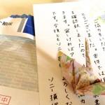折り鶴から見えてきた、今必要なサービスのカタチ|ビンテージ家具店の場合