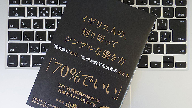 160607book_to_read-thumb-640x360-96873