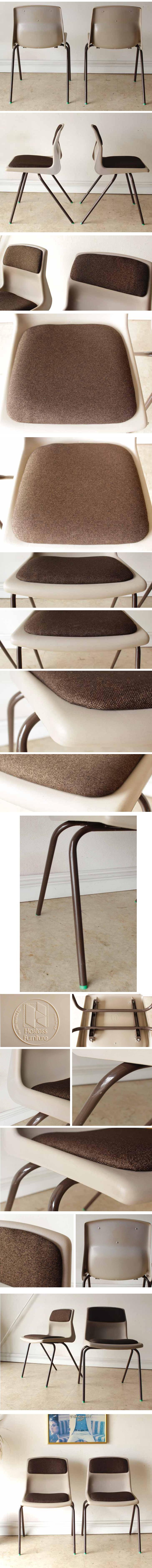 UKビンテージチェア|スタッキングチェア椅子/2脚・HostessFurniture/イギリス製ビンテージ家具ミッドセンチュリー