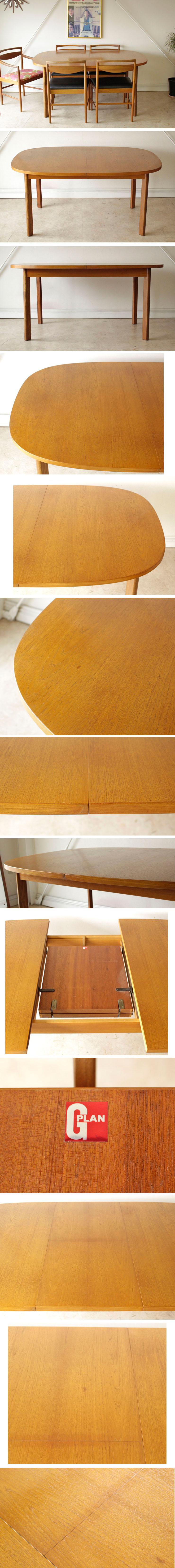 ジープラン・G-plan・ダイニングテーブル・エクステンション・オーバル・ビンテージ・アンティーク・北欧