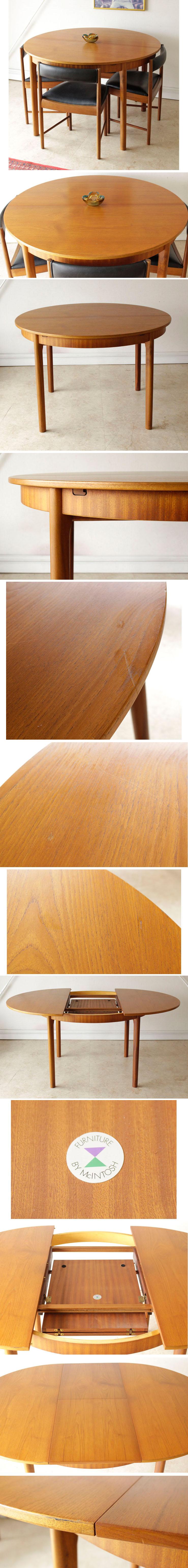 マッキントッシュ・ダイニングテーブル・チーク・エクステンション・ビンテージ・北欧・ミッドセンチュリー