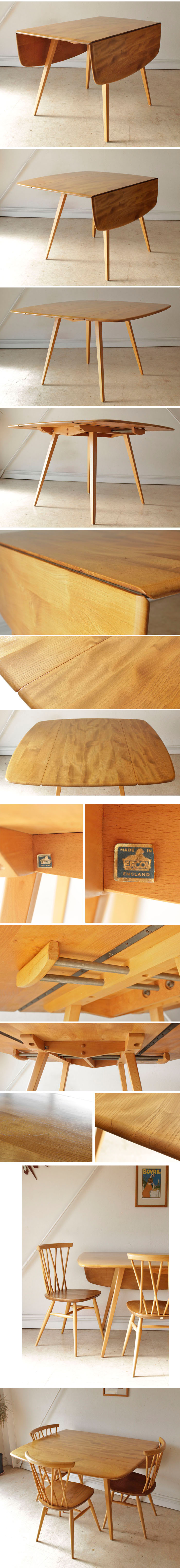 ERCOLアーコール【スクエア】ダイニングテーブル・ドロップリーフ/イギリス製ビンテージ家具アンティーク