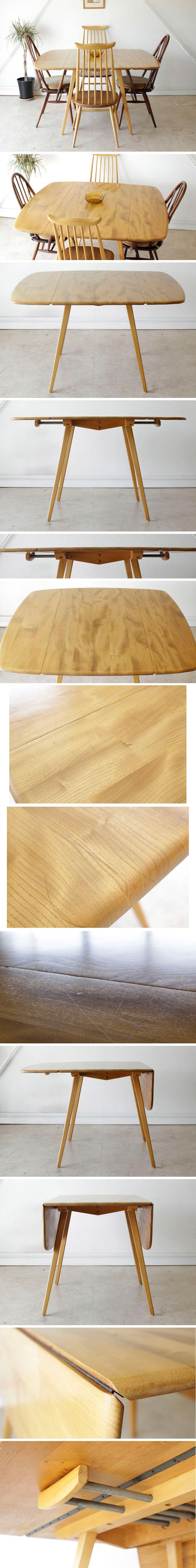 アーコール・ERCOL・ダイニングテーブル・ドロップリーフ・スクエア・アンティーク・ビンテージ・北欧
