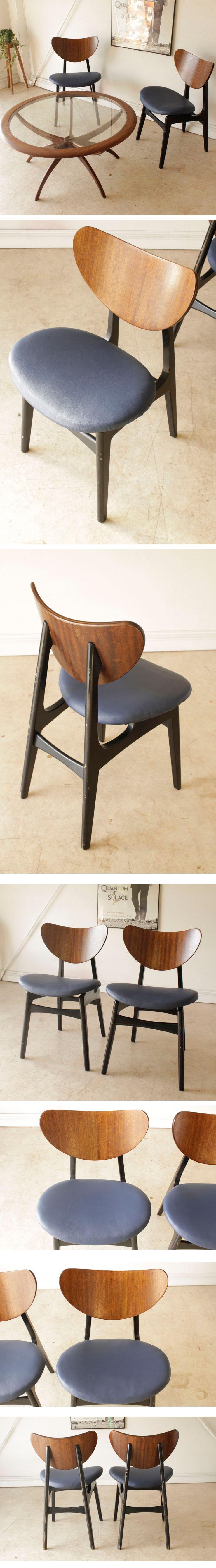 ジープラン・G-plan・チェア・椅子・バタフライ・ビンテージ・家具・アンティーク・ミッドセンチュリー・インテリア・リノベーション