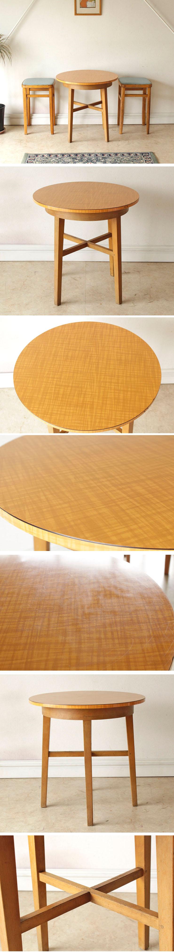 イギリス・Formica・フォーマイカ・ビンテージ・パブテーブル・コーヒーテーブル・アンティーク・レトロ・ブロカント