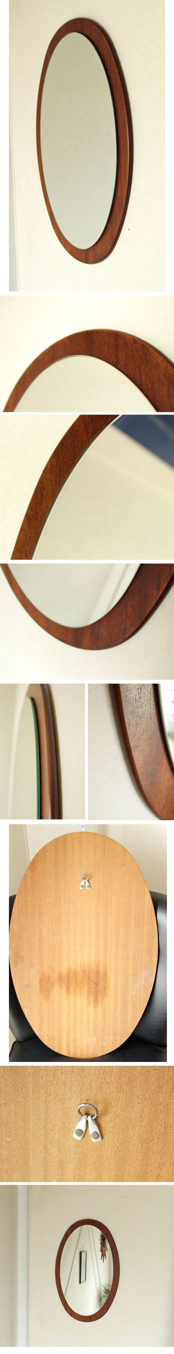 イギリス・ビンテージ・ミラー・鏡・壁掛け・チーク・北欧・アンティーク