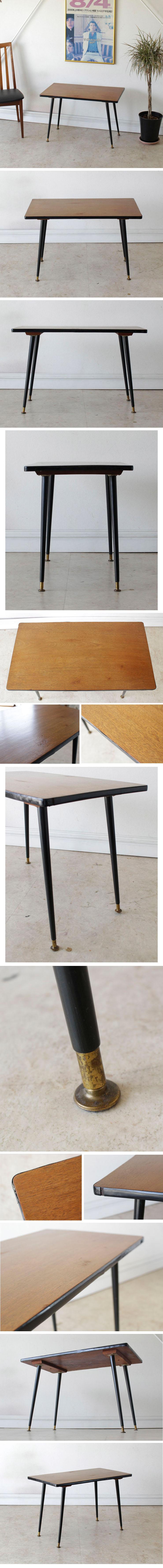 イギリス・コーヒーテーブル・サイドテーブル・ミッドセンチュリー・ビンテージ・アンティーク