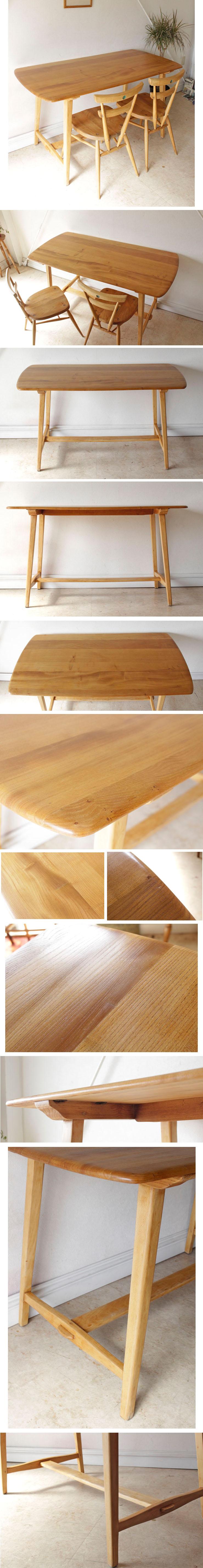 アーコール・ERCOL・ダイニングテーブル・無垢・アンティーク・ビンテージ・北欧
