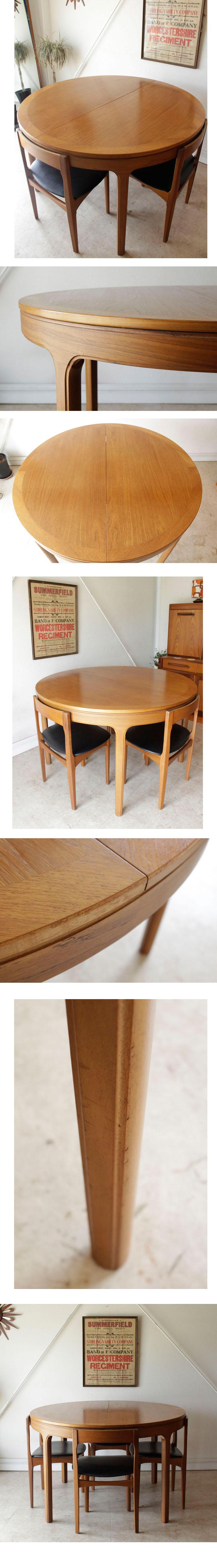ネイサン・NATHAN・ダイニングテーブル・伸張/ビンテージ・チーク・アンティーク・ミッドセンチュリー・北欧デザイン・家具