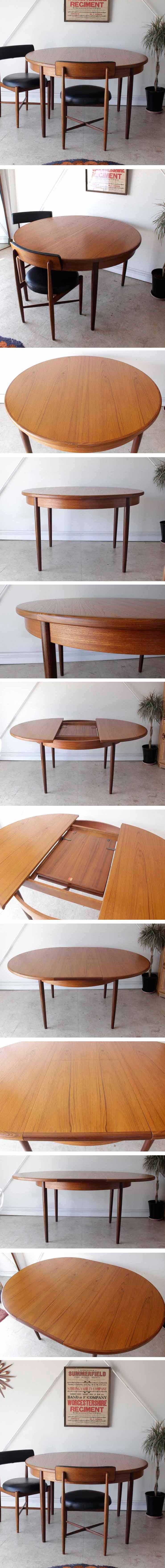 イギリス製・G-plan・ジープラン・フレスコ・ダイニングテーブル・ビンテージ・アンティーク