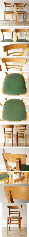 イギリス・ダイニングチェア・椅子・食卓・ビンテージ・アンティーク・北欧・レトロ
