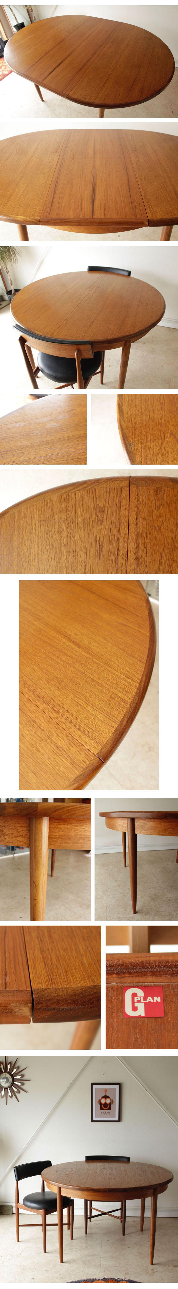 イギリス製・G-plan・ジープラン・フレスコ・ダイニングテーブル・ビンテージ・アンティーク・北欧