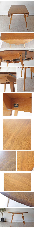 アーコールERCOLダイニングテーブル・折りたたみドロップリーフ・英国ビンテージ・北欧デザインアンティーク輸入家具013056