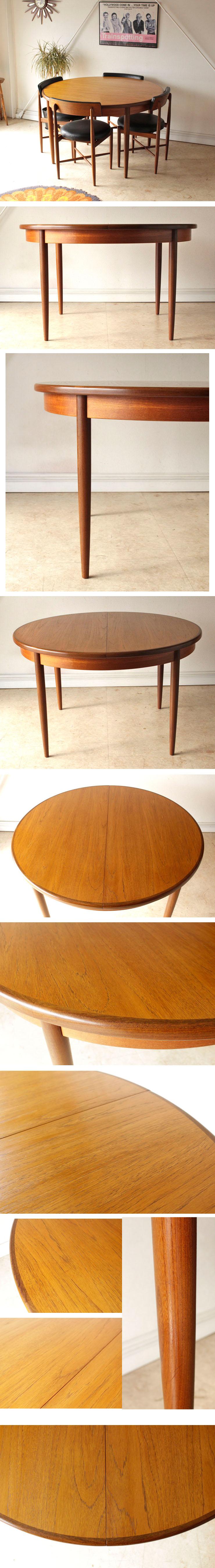 ジープラン・G-plan・ダイニングテーブル・ビンテージ・家具・アンティーク・北欧・インテリア・チーク