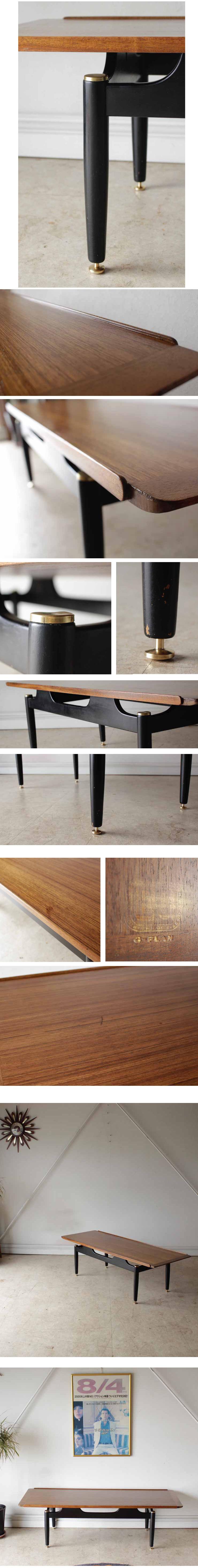 G-planジープラン・コーヒーテーブルBlack&Tolaセンターテーブル/ミッドセンチュリー家具アンティーク北欧