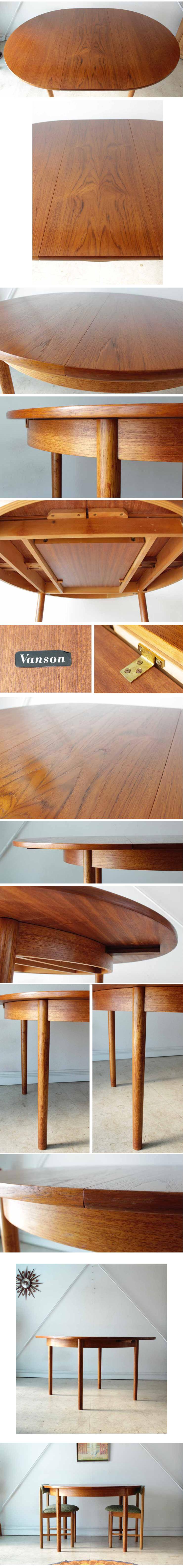 イギリスVanson製・エクステンションダイニングテーブル【円卓ラウンド】英国ビンテージ輸入家具・北欧アンティーク