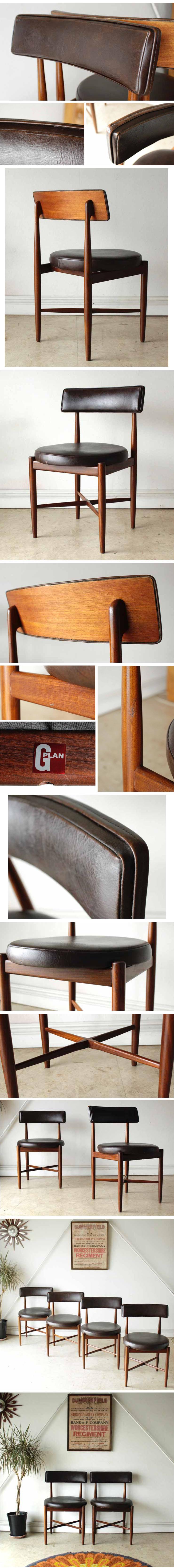 ジープラン・G-plan・ダイニングチェア・2脚セット・ビンテージ・家具・アンティーク・北欧・インテリア・チーク