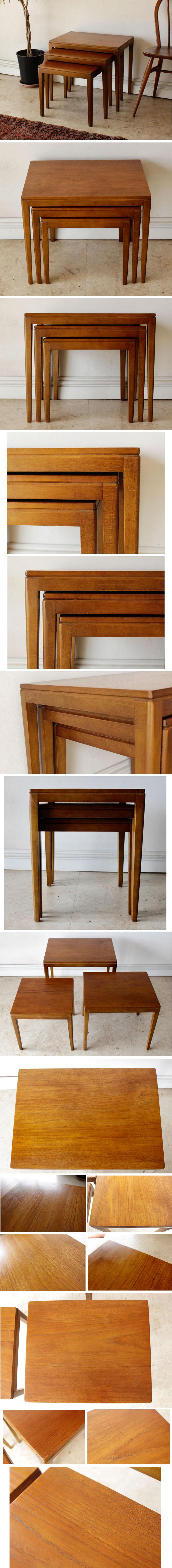 ネストテーブル・コーヒーテーブル・イギリス・チーク・ビンテージ ・アンティーク・北欧