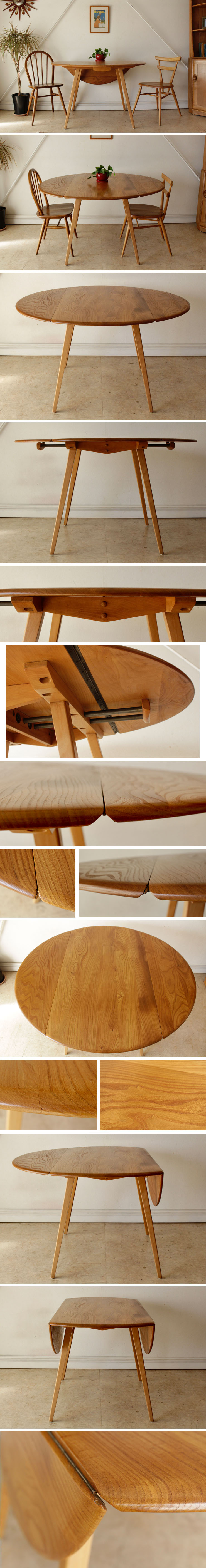 アーコール・Ercol・ダイニングテーブル・ドロップリーフ・折りたたみ・無垢・ビンテージ・北欧・アンティーク