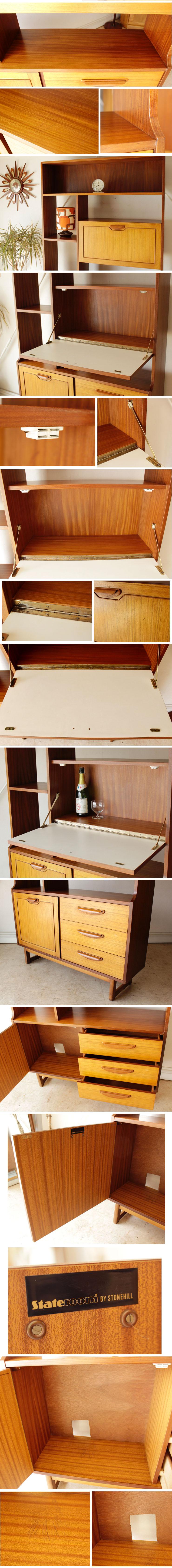 ルームディバイダー・サイドボード・ストーンヒル・イギリス・チーク・ビンテージ・アンティーク・ミッドセンチュリー・収納家具