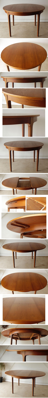 ダイニングテーブル・チーク・エクステンション・イギリス・ビンテージ・北欧・ミッドセンチュリー