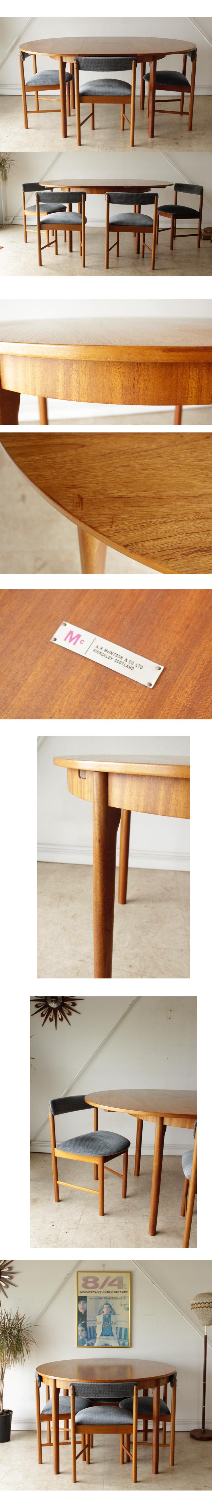 マッキントッシュ・ダイニングテーブル・ダイニングチェア・ダイニングセット・イギリス製・ビンテージ家具・アンティーク・