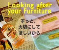 ビンテージ家具のメンテナンスオイル