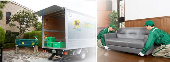 家具の配送方法